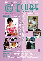 2002年03月号Vol.2