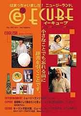 2002年05月号Vol.4