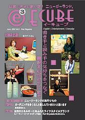 2002年06月号Vol.5