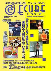 2002年07月号Vol.6
