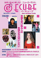 2002年08月号Vol.7