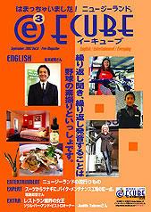 2002年09月号Vol.8