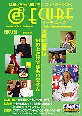 2002年11月号Vol.10