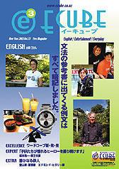 2003年02月号Vol.13