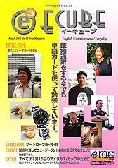 2003年03月号Vol.14