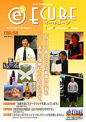 2003年04月号Vol.15