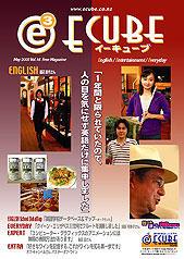 2003年05月号Vol.16