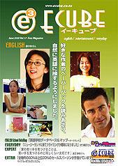 2003年06月号Vol.17