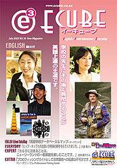 2003年07月号Vol.18