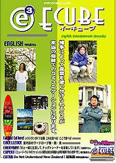 2003年12月号Vol.23