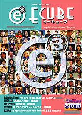 2004年01月号Vol.24