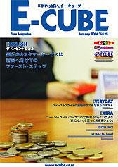 2004年02月号Vol.25