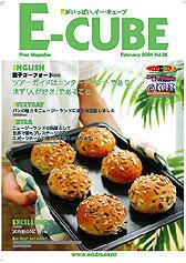 2004年03月号Vol.26