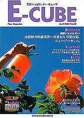 2004年05月号Vol.28