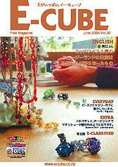 2004年07月号Vol.30