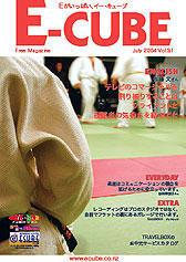 2004年08月号Vol.31