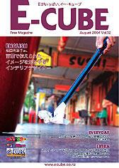 2004年09月号Vol.32