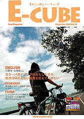 2005年01月号Vol.36