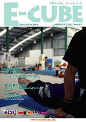 2005年02月号Vol.37