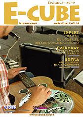 2005年04月号Vol.39
