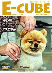 2005年08月号Vol.43