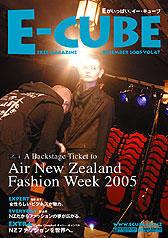 2005年12月号Vol.47