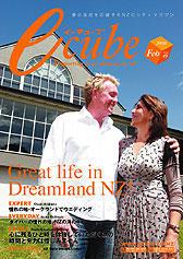 2006年02月号Vol.49