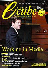 2006年03月号Vol.50