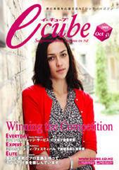 2006年10月号Vol.57
