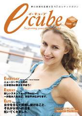 2006年11月号Vol.58