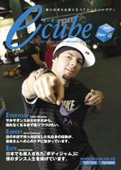 2006年12月号Vol.59