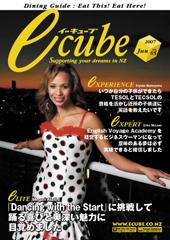 2007年06月号Vol.65