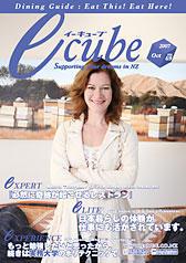 2007年10月号Vol.69