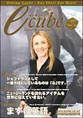 2007年11月号Vol.70