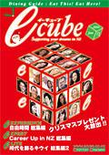 2008年01月号Vol.72