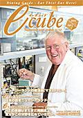 2008年04月号Vol.75