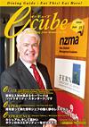 2008年06月号Vol.77