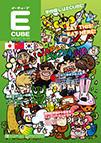 2010年10月号Vol.105