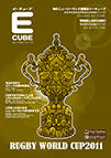 2011年11月号Vol.118