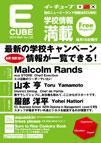 2012年03月号Vol.122
