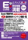 2012年07月号Vol.126