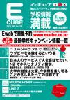2012年09月号Vol.128