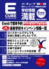 2012年11月号Vol.130