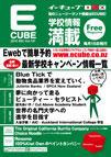 2012年12月号Vol.131