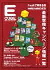 2013年01月号Vol.132