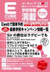 2013年03月号Vol.134