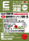 2013年04月号Vol.135