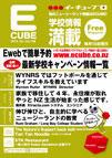 2013年07月号Vol.138