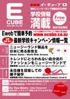 2013年09月号Vol.140