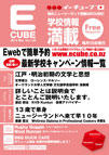 2014年03月号Vol.146
